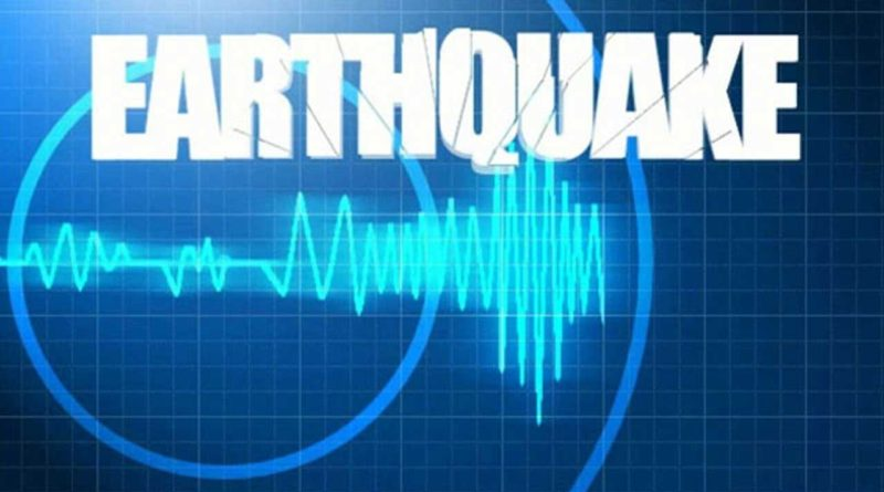 Fracking and Earthquake liability: a new paradigm?